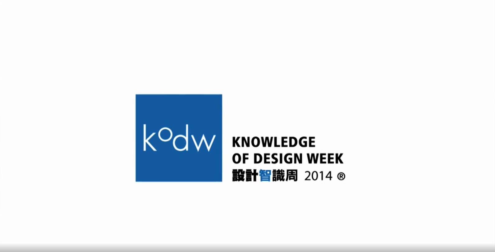 2014 – Designing Service Futures