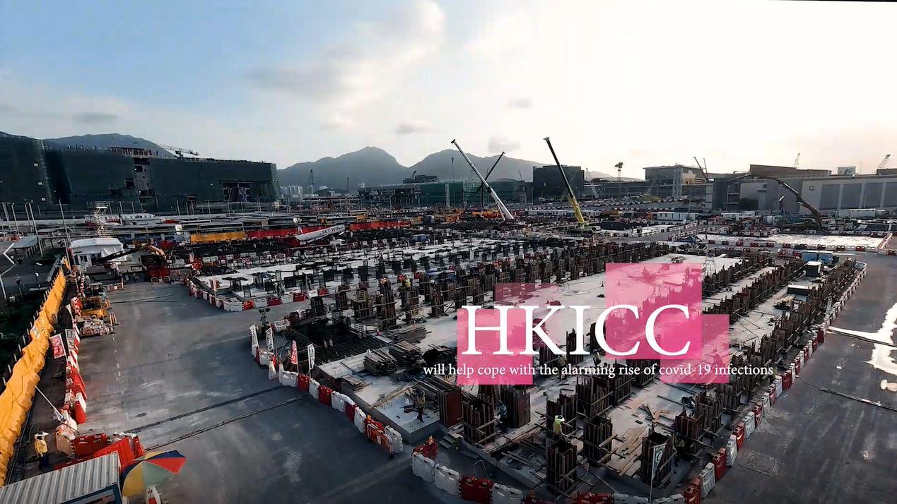 North Lantau Hospital Hong Kong Infection Control Centre