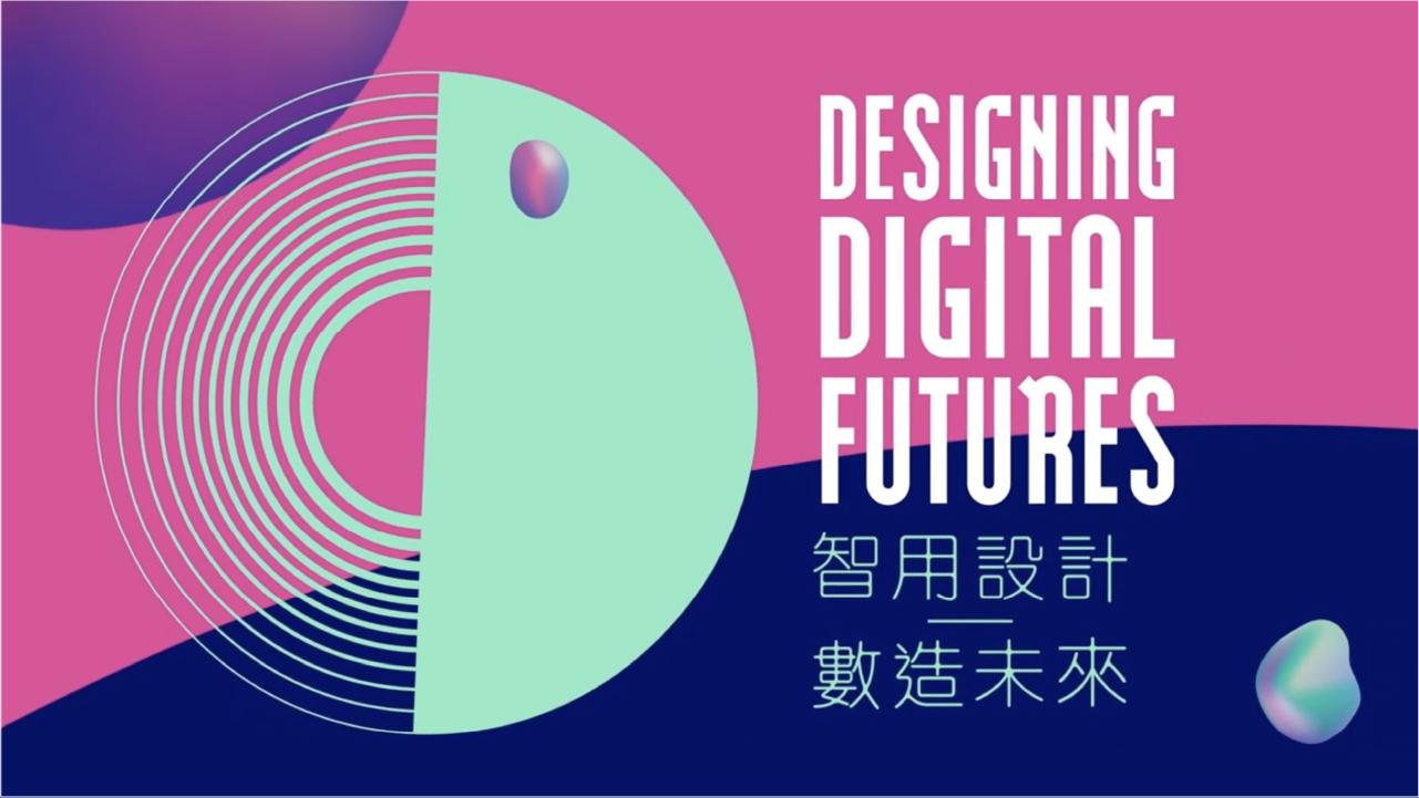 2019 – Designing Digital Futures