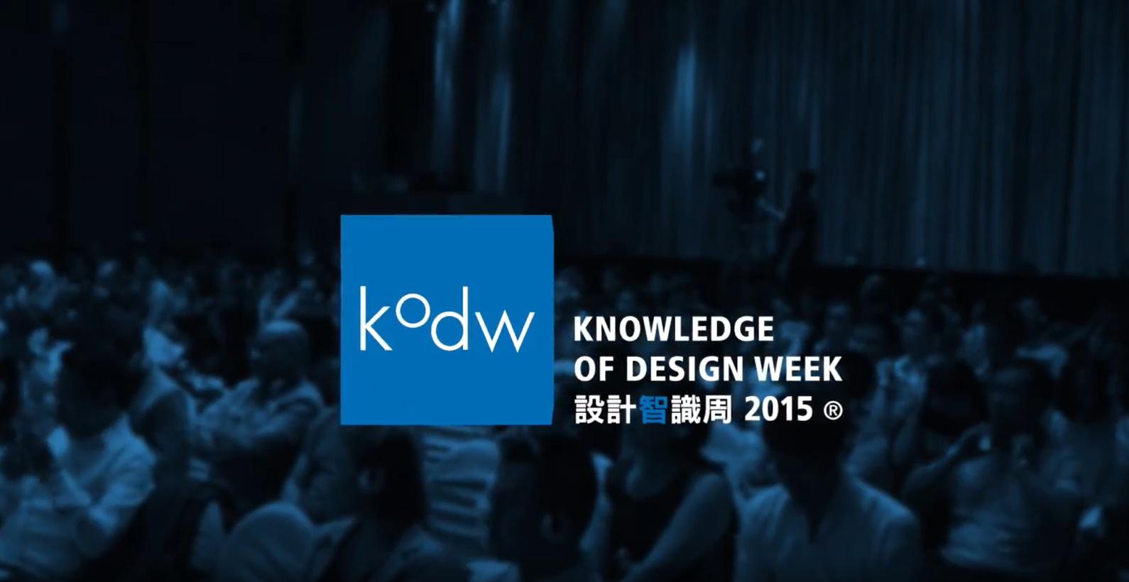 2015 – Designing Service Futures